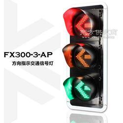 交通信号灯智能交通灯交通红绿灯交通信号灯厂家图片