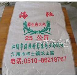 我国各地生产编织袋产量的分配比例图片