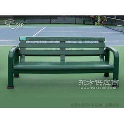 网球场铝合金休息椅AY-002 网球场休闲椅图片