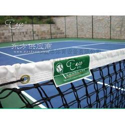 网球场中心网配专用中心带/带钩AZ-002图片
