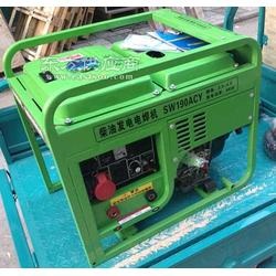 小体积多少相190A柴油发电电焊机图片