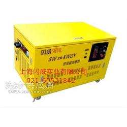 20kw汽油发电机 汽油发电机功率储备图片