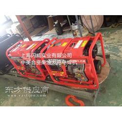 三用式型号250A柴油发电电焊机图片