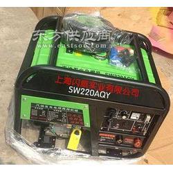 220A汽油发电电焊机规格直销图片