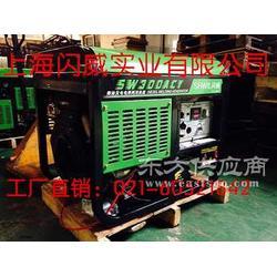 发电电焊机油耗直销 300A柴油发电电焊机图片