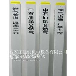 燃气管道标志桩-玻璃钢标志桩图片