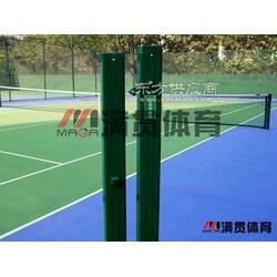 网球场球柱图片