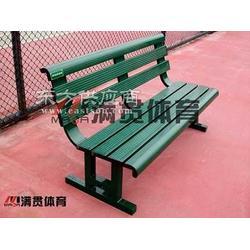 网球场休闲椅图片