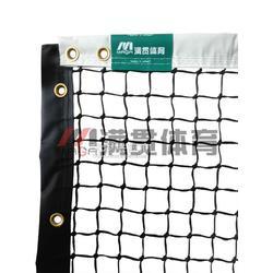 满贯牌网球场中心网512热销中图片