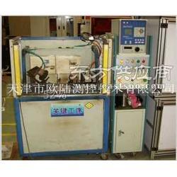 汽车燃油系统及通气测试仪测漏仪生产厂家图片