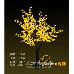 树灯厂家求购树灯销售景观树灯质量好的景观树灯图片