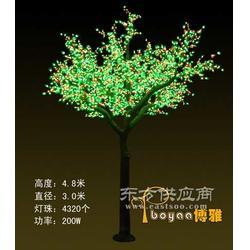 景观树灯报价 树灯厂商 树灯厂家电话图片