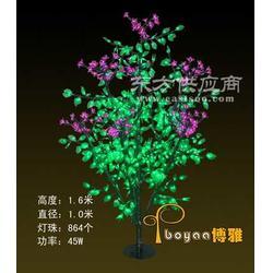丁香树灯制造商丁香树灯的最新报价图片