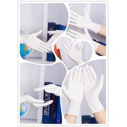 丁腈手套多少钱|富优特环保实用|丁腈手套图片