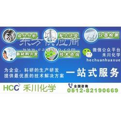 水性防锈剂配方-水性防锈剂配方还原图片