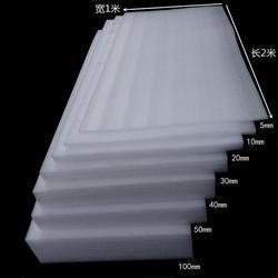 防震珍珠棉片材 防损防撞珍珠棉保护材料图片