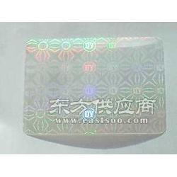 透明镭射标贴 布标水洗标双通道防伪标贴图片