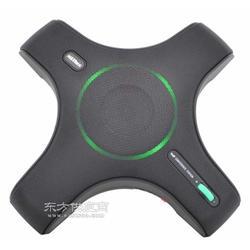 美源360度收音USB接口视频会议全向麦克风回音消除器图片