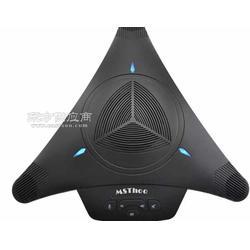 MST-X1W2.4G无线视频会议全向麦克风/USB3.5图片