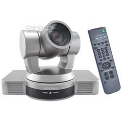 USB高清1080P视频会议摄像头 10倍变焦 会议摄像机图片
