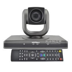 MSThoo-1080P60 高清20倍变焦视频会议摄像头 DVI/HD-SDI/AV分量图片