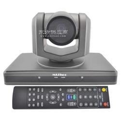 USB 3.0极速-10倍变焦1080P高清视频会议摄像头 免驱 会议摄像机图片