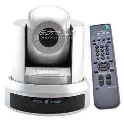 720P高清USB视频会议摄像头 会议摄像机 10倍光学变焦图片