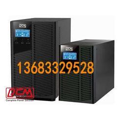 青岛即墨PCM不间断电源销售 PCM电源 PCM电源现货供应图片