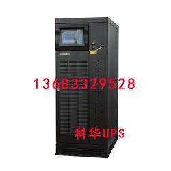 科华YTR3315三进三出15KVA电源 12KW在线式UPS电源图片