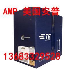 青岛安普网联网线低价销售 安普219586 4网线技术参数