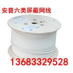 宁波销售安普超六类网线 安普1859218 2网线技术参数