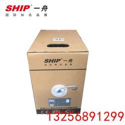 北京正品一舟超五类非屏蔽网线D135-G 一舟网线代理图片