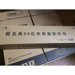 一舟超五类24口网络配线架 24口模块式超五类非屏蔽插座配线架P197-24图片
