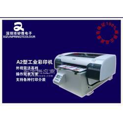 多功能制版印刷机图片