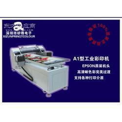 纽扣打印机万能打印机图片