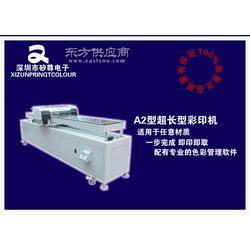 绒布印刷机图片