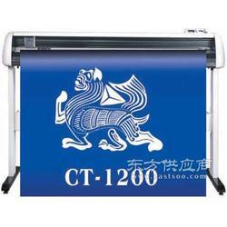 皮卡割字机CT1200香港皮卡割字机报价图片