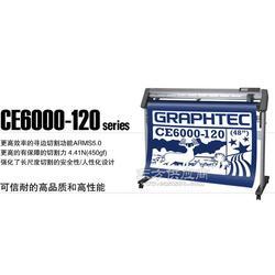 全新日图界字机CE6000-60图片