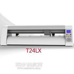 工程级反光膜看界字机T24LX图片