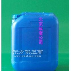 四合一磷化液哪里能够买的呢图片