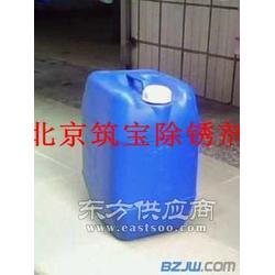 四合一磷化液都有哪些配方图片