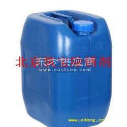 四合一磷化液有毒吗图片