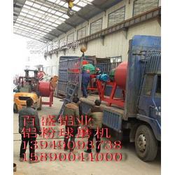 铝粉加工设备铝粉机械图片