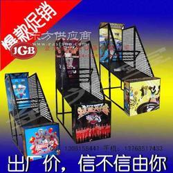 儿童篮球机电玩城游艺机 电子投篮机 篮球机报价图片