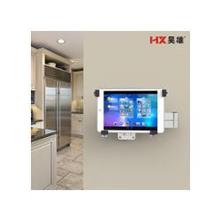 工业显示器支架,昊雄电商(已认证),显示器支架图片