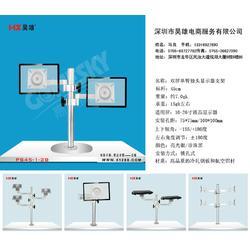 平板显示器壁架 平板显示器壁架 吊挂式-昊雄图片