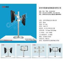 显示器支架、昊雄电商、支架图片