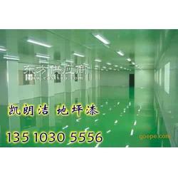 环氧树脂地坪施工方案环氧树脂防腐地坪图片