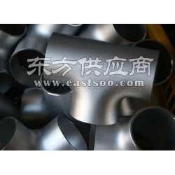 碳钢三通STD碳钢三通20碳钢三通图片