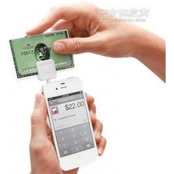 手機交易ic生產廠家手機交易ic產品圖片